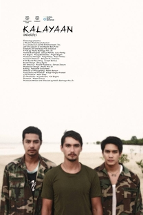 Wildlife - Poster / Capa / Cartaz - Oficial 4