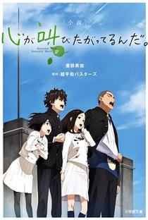 Kokoro ga Sakebitagatterunda. - Poster / Capa / Cartaz - Oficial 3