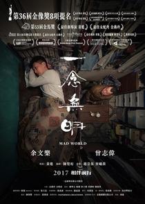 Mad World - Poster / Capa / Cartaz - Oficial 4