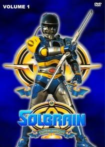 Solbrain - Poster / Capa / Cartaz - Oficial 1