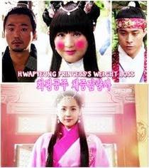 Princess Hwapyung's Weight Loss - Poster / Capa / Cartaz - Oficial 1