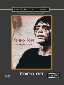 Édipo Rei - Poster / Capa / Cartaz - Oficial 3