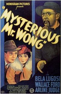 O Misterioso Sr. Wong - Poster / Capa / Cartaz - Oficial 2
