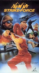 Ninja Strike Force - Poster / Capa / Cartaz - Oficial 1