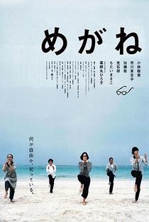 Glasses - Poster / Capa / Cartaz - Oficial 3