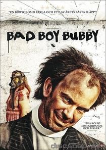 Bad Boy Bubby - Poster / Capa / Cartaz - Oficial 5