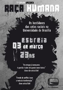 Raça Humana - Poster / Capa / Cartaz - Oficial 2