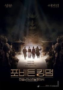 O Reino Proibido - Poster / Capa / Cartaz - Oficial 1