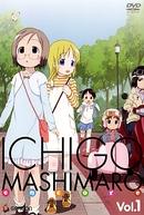 Ichigo Mashimaro OVA II (苺ましまろ OVA 2)