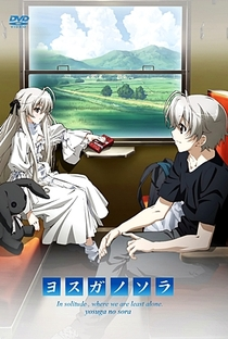 Yosuga no Sora - Poster / Capa / Cartaz - Oficial 1