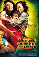 A Bizarre Love Triangle (Cheoleobtneun anaewa paramanjanhan nampyeon geurigo taekwon sonyeo )
