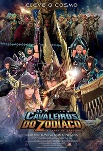 Os Cavaleiros do Zodíaco: A Lenda do Santuário - Poster / Capa / Cartaz - Oficial 1