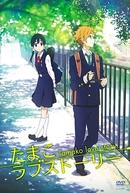 Tamako Market Movie (たまこラブストーリー)