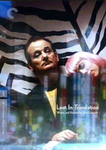 Encontros e Desencontros - Poster / Capa / Cartaz - Oficial 8