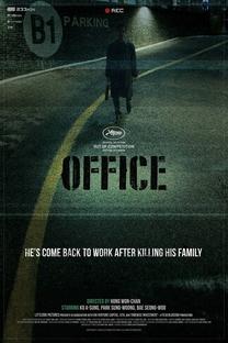 Office - Poster / Capa / Cartaz - Oficial 1