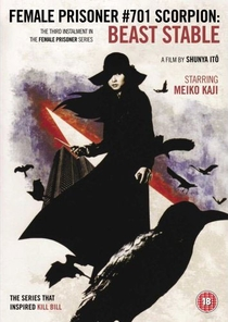 Female Prisoner #701 Scorpion: Beast Stable - Poster / Capa / Cartaz - Oficial 1