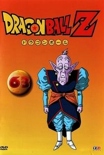 Dragon Ball Z (8ª Temporada) - Poster / Capa / Cartaz - Oficial 17