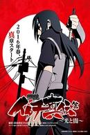 Naruto Shippuden (21ª Temporada) (ナルト- 疾風伝 シーズン21)