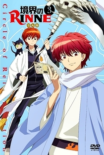 Kyoukai no Rinne (1ª Temporada) - Poster / Capa / Cartaz - Oficial 4