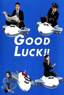 Good Luck!! - Poster / Capa / Cartaz - Oficial 5