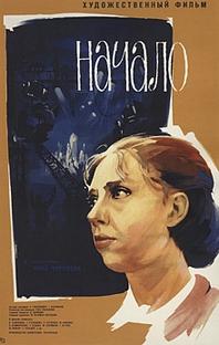 Nachalo - Poster / Capa / Cartaz - Oficial 1