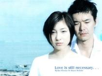 I don't need love - Poster / Capa / Cartaz - Oficial 3