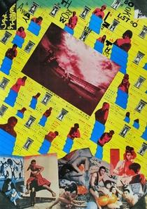 Joguem Fora Seus Livros e Saiam às Ruas  - Poster / Capa / Cartaz - Oficial 7