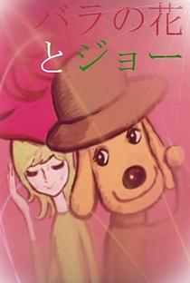 Bara no Hana to Joe - Poster / Capa / Cartaz - Oficial 1