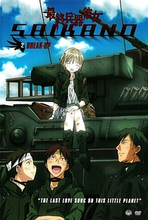 SaiKano - Poster / Capa / Cartaz - Oficial 8