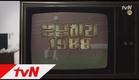 reply1988 [티저] tvN 코믹가족극 응답하라1988 곧 방송! 151030 EP.1