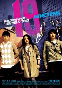 19-Nineteen - Poster / Capa / Cartaz - Oficial 2