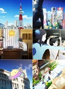 Honey Tokyo  - Poster / Capa / Cartaz - Oficial 1
