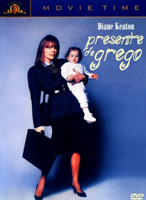 Presente de Grego - Poster / Capa / Cartaz - Oficial 2