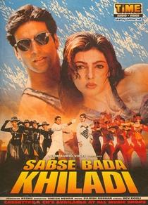 Sabse Bada Khiladi - Poster / Capa / Cartaz - Oficial 1