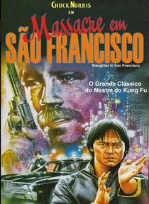 Massacre em São Francisco - Poster / Capa / Cartaz - Oficial 1