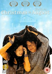 Christmas in August - Poster / Capa / Cartaz - Oficial 13