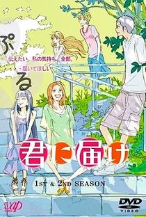 Kimi ni Todoke (2ª Temporada) - Poster / Capa / Cartaz - Oficial 5