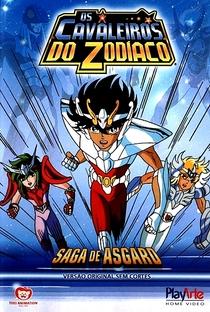 Os Cavaleiros do Zodíaco (Saga 2: Asgard) - Poster / Capa / Cartaz - Oficial 3