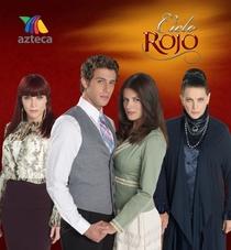 Cielo Rojo - Poster / Capa / Cartaz - Oficial 4