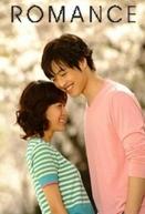 Romance (로망스 / Romance (Ro-mang-seu) )