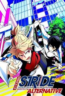 Prince of Stride: Alternative - Poster / Capa / Cartaz - Oficial 1