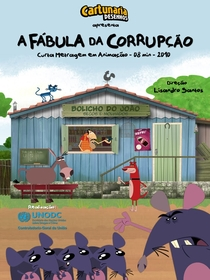 A Fábula da Corrupção - Poster / Capa / Cartaz - Oficial 1