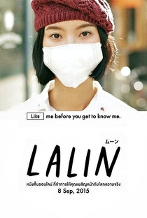 Lalin - Poster / Capa / Cartaz - Oficial 1