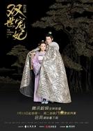 The Eternal Love (Shuang Shi Chong Fei)