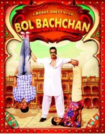 Bol Bachchan - Poster / Capa / Cartaz - Oficial 4