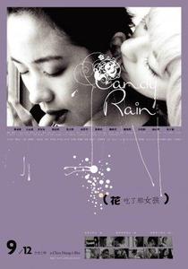 Candy Rain - Poster / Capa / Cartaz - Oficial 1