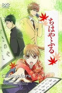 Chihayafuru (1ª Temporada) - Poster / Capa / Cartaz - Oficial 13