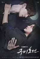 Tale of The Nine-Tailed Fox (The Story of Gumiho)