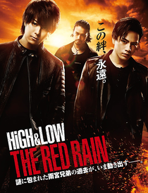 HiGH&LOW THE RED RAIN - Poster / Capa / Cartaz - Oficial 2