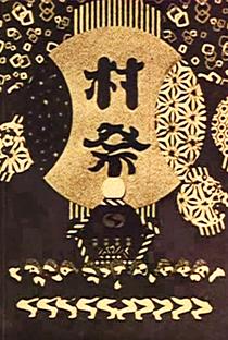 Mura Matsuri - Poster / Capa / Cartaz - Oficial 1